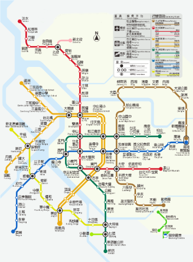 94 likewise 441493569696094366 in addition Where To Go To Relax And Exercise In Taipei Taiwan as well Xinbeitou moreover Pic145172. on taiwan taipei mrt map